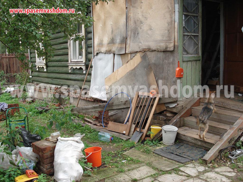 Залить фундамент гараж в Подольске