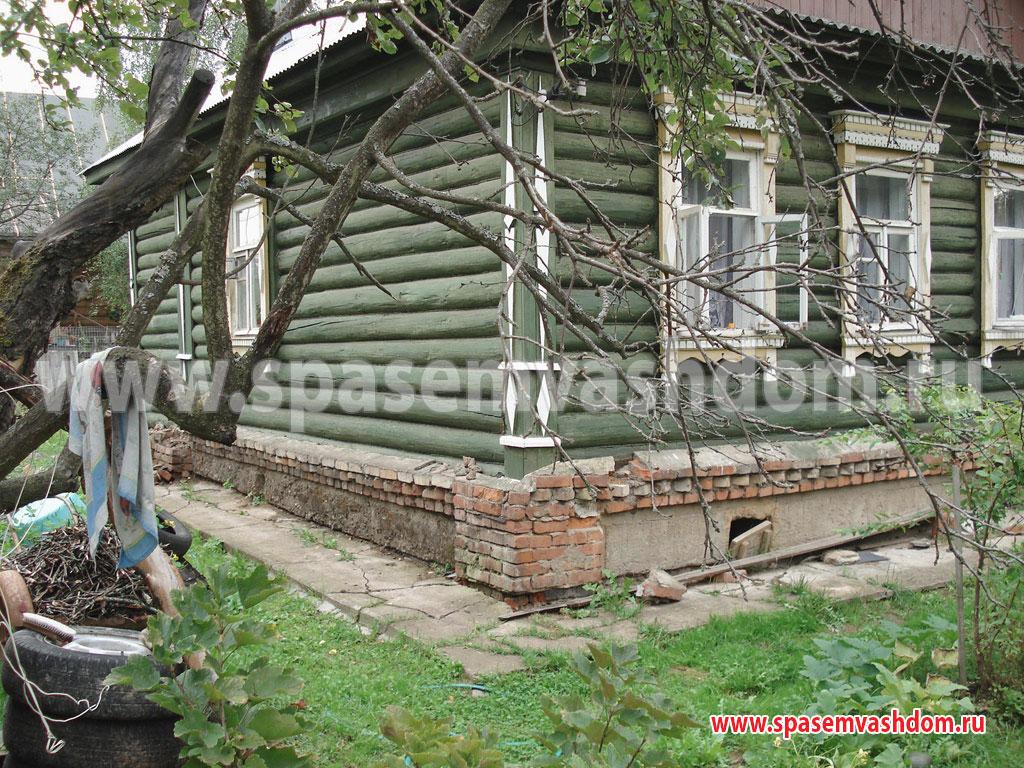 Залить фундамент под забор цена за метр Люберецкий район
