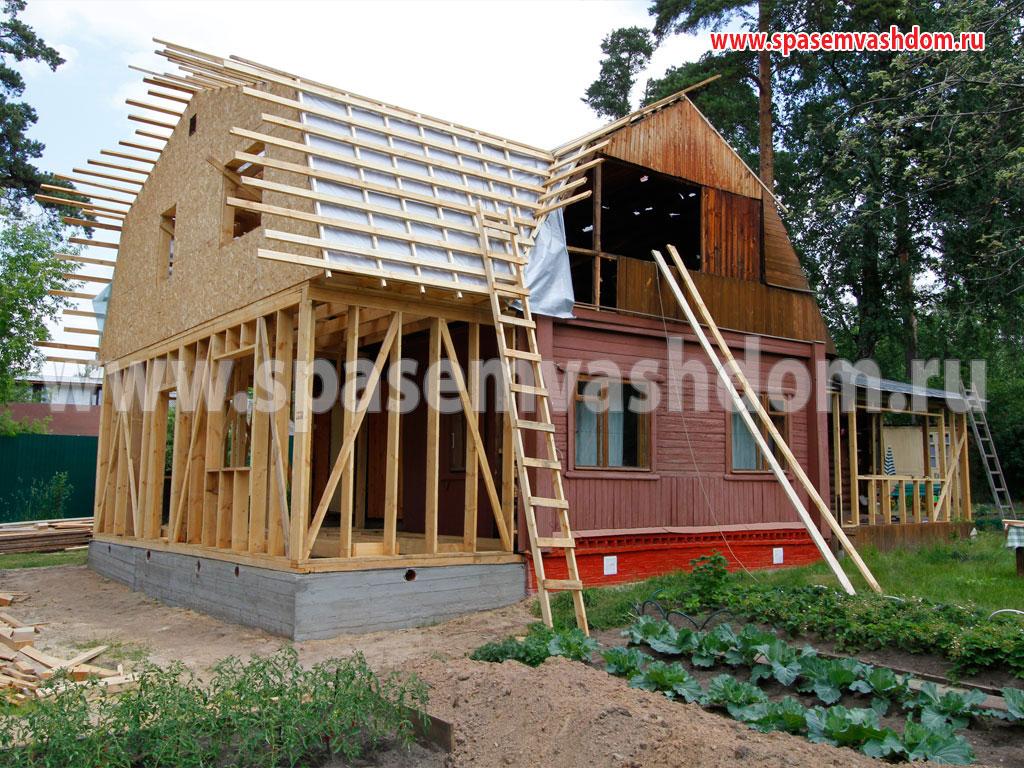 Старый дом реконструкция своими руками